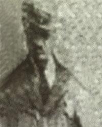 Robert H. Granger  | Star #5788