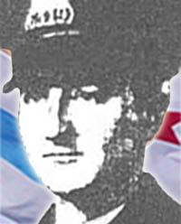 Roderick D. MacLeay  | Star #6519